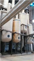 回收二手浓缩蒸发器