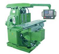 鴻海X6132銑床**臥式升降臺銑床批發價格