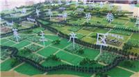 北京地形地貌沙盘模型制作 北京沙盘模型公司 北京沙盘公司北京【鑫浩宸chen宇】模型设计公司