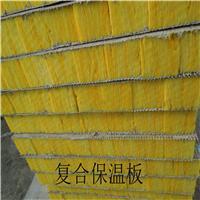 复合玻璃棉板储存与安全施工
