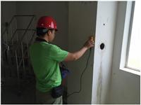 汕头房屋质量安全检测鉴定第三方评定机构公司