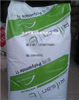 PA11 BESVO A FDA挤出级PA11 法国阿科玛Rilsan