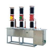 云南昆明35KV落地式高壓真空斷路器ZW7-40.5T/1600-31.5水平式真空開關泰開電氣特價