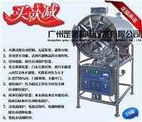 江陰濱江WS-200YDC全不銹鋼200升臥式滅菌器/臥式圓形壓力蒸汽消毒鍋