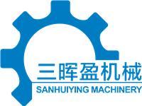 广州市三晖盈机械设备有限公司