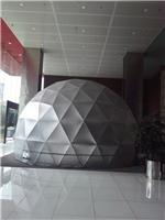 房地產活動策劃營銷利器選移動球幕影院