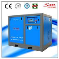 上海薩曼一級能效螺桿永磁變頻空氣壓縮機三大優點質量 節能率 噪音低