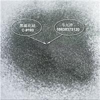 喷砂用一级黑碳化硅砂#180