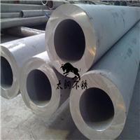 304不锈钢管 不锈钢无缝管 不锈钢管价格 进口不锈钢管 不锈钢毛细管