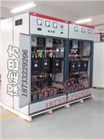 河北供應 巴方BF-TSF型低壓動態濾波補償柜 濾波電容柜 電容補償柜