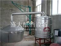 山东泰安酿酒设备