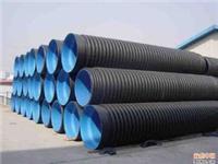 供應新疆HDPE雙壁波紋排水管