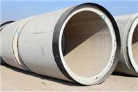 河南水泥管厂家/专业水泥管销售