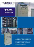 供应工业节电器