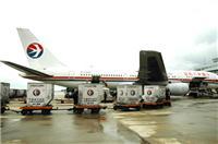 昆明到上海航空货运专线