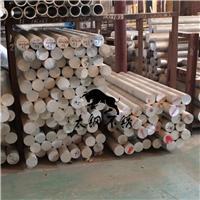 7075铝棒 高硬度铝棒 铝棒批发 进口铝棒 优质铝棒 铝棒价格 铝圆棒