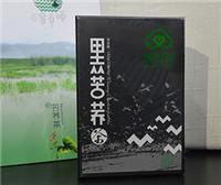 广东省苦荞茶批发餐饮饭馆代用茶大量出售