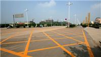 重庆大足龙水贵州环氧地坪漆施工特征优点