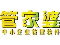 枣庄管家婆代理 财务管理软件