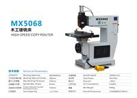 MX5068木工镂铣床