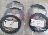 日本COCORESEARCH株式会社分配器PD-2  原厂进口正品,品质可靠,提供售前售后完善的服务!欢迎选购:025-85352928/85352938