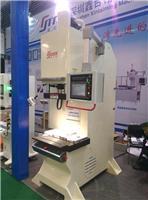 供应小型单柱液压机,鑫台铭XTM-103C小型油压机,上海小型单柱液压机