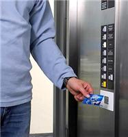 张家口电梯刷卡