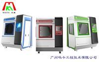吗卡三维工业级光敏树脂3D打印机定制(1400MM打印尺寸)