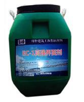 山东建材建业专用粘胶剂界面剂可少量或大量批发15210357658