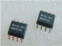外置MOS高耐壓降壓芯片85V降壓12V2A電動車*降壓芯片