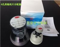 6孔药敏纸片分配器   品牌:Oxoid 北京现货直销
