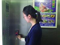 沧州电梯刷卡设备 沧州梯控系统