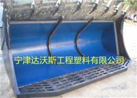 推土机内衬板|自卸车内衬板|防堆料内衬板  山东达沃斯工程塑料有限公司