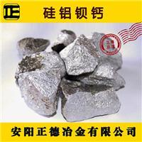 硅铝钡钙 专业定做硅铝钡钙 新型硅铝钡钙