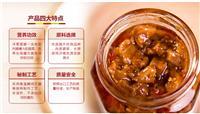 业务装辣椒酱 餐厅用辣椒酱 火锅用蘸料酱
