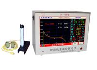 安順金石碳硅分析儀