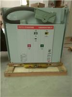 高品质真空断路器VS1-12系列产品