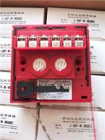 诺帝菲尔J-SAP-M-M500KC手动报警按钮