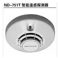 诺蒂菲尔ND-751T型智能感温探测器