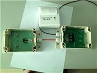 普泰安JTW-LD-PTA200不可恢复线型定温火灾探测器