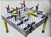 三维柔性焊接平台,柔性平台,三维柔性焊接工作台