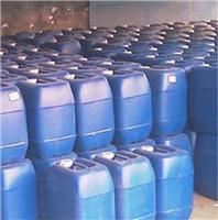 抑雾剂 OHM *抑雾剂 盐酸抑雾剂 环保型酸雾抑制剂金属缓蚀剂