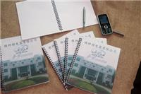 松山湖画册印刷、松山湖目录印刷、松山湖名片印刷、松山湖说明书印刷