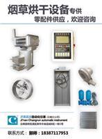 農副產品智能烘干控制器 烤房設備控制器 CR-600