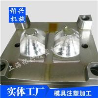 PPS反光镜模具
