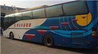温州到泰安的长途客车18267792200