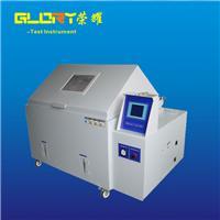 GSST-108盐雾腐蚀性试验机 耐高低温盐雾腐蚀性试验箱