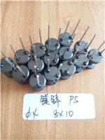 承接工字磁芯接腳加工,鎳鋅、猛鋅、鎂鋅支持多種規格