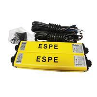 意普光电保护器装置安全光栅光幕厂家直销