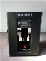 冷凝器胶球自动在线清洗装置